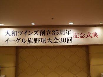 DSCF2289 (480x360).jpg